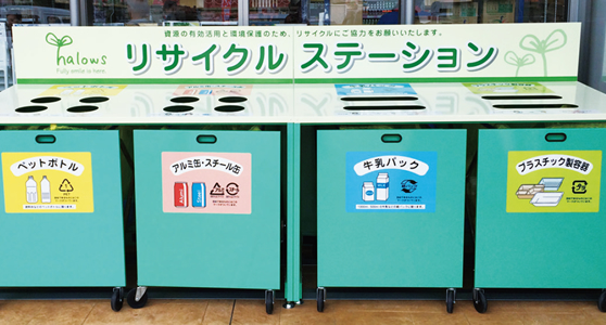 Recycling activities in front of stores