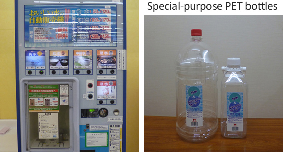 Free-of-charge purified water